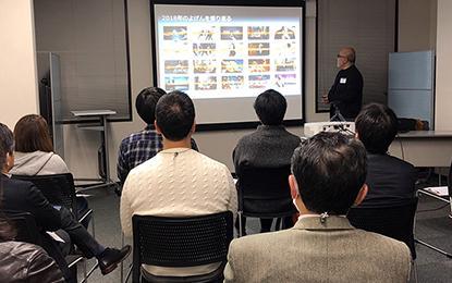 「2019年よげんの書」セミナーを2月6日(水)に開催しました。